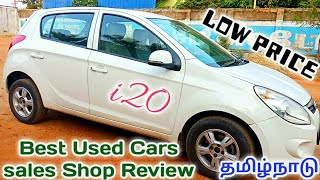 Best Used Cars sales Shop Review|jai maruthi auto consulting|tamil24/7