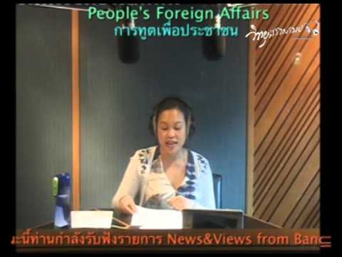 saranrom radio AM1575 kHz: News & Views from Bangkok [23-11-2558]