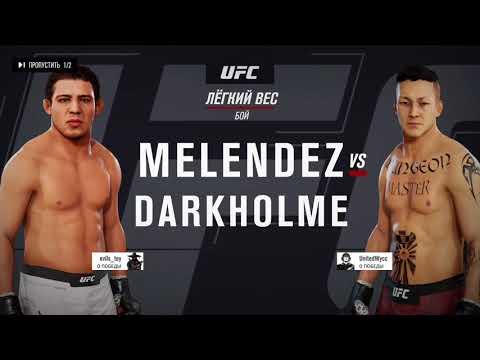 UFC 3 (ПЕРВЫЙ ВЗГЛЯД, ULTIMATE TEAM)