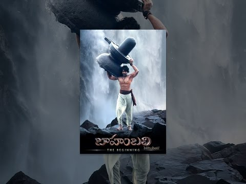 Baahubali: The Beginning (Telugu)
