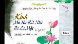 Kinh Ma Ha Bát Nhã Ba La Mật 1 - DieuPhapAm.Net