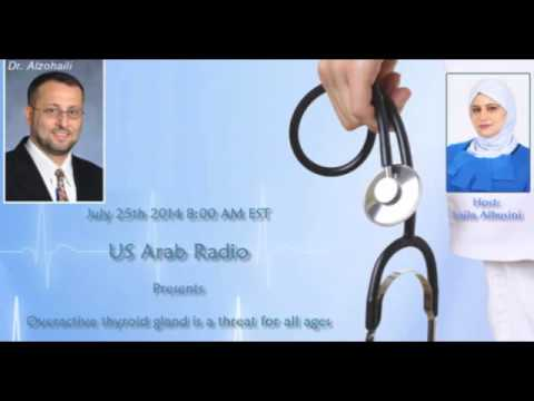 US Arab Radio Overactive Thyroid Gland