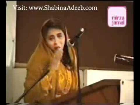 Hamari neendein bhi urh chuki hain by Shabina Adeeb -5