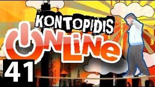 Ponzi - Online 41 (Νόμοι του Greene Part 1)