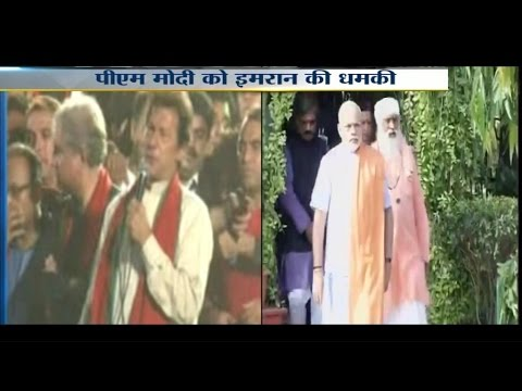 Imran Khan Insults & Threatens Narender Modi Over Cease Fire - India TV