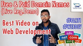 how to get free domain name and web hosting for lifetime | how to get .com domain name for free 2018