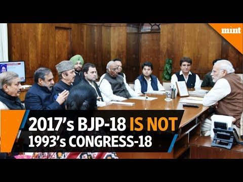 2017's 18 BJP states different from 1993's 18 Congress states