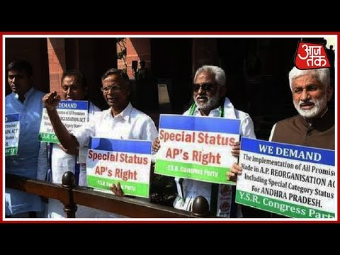 TDP MPs Create Uproar In Parliament Over Special Status For Andhra Pradesh