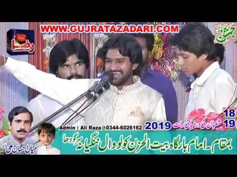 Jashan Zakir Malik Imran Jafari | 18 Shaban 2019 | Kolowal Nangiana Sargodha