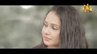 Inna Thanaka - Sanjeewa Nishan [www.hirutv.lk]
