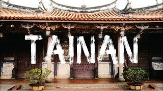 【James】台南 最古老的城市 Tainan The oldest city 4K | jamesonlyone