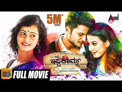 ಎಲ್ಲರಿಗೂ ಇಷ್ಟ..!! ishtakamya | Kannada Full HD Movie | Vijaysurya |  Mayuri | Kavya Shetty thumbnail
