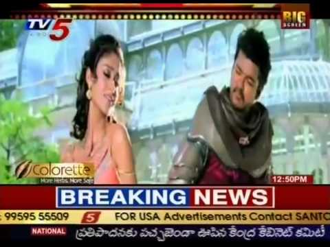 Julayi movie Osey Osey Promo Video Song