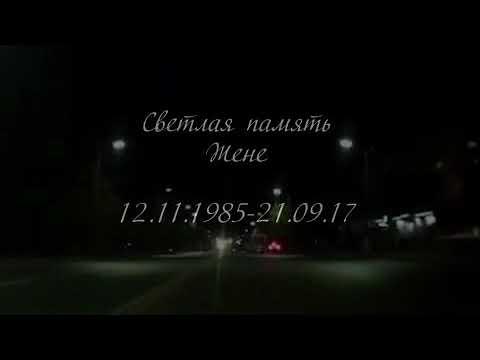 Трогательное видео памяти погибшего мотоциклиста в Костанае