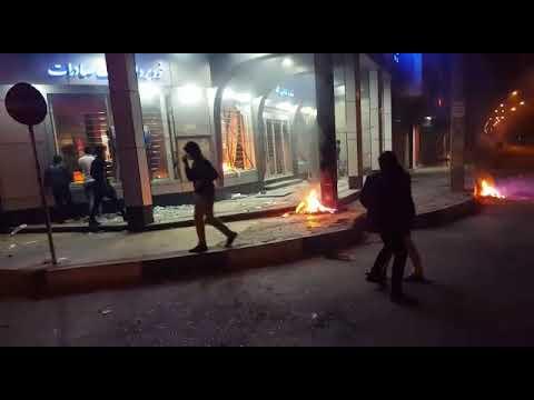 إيران   شاهد .. حرق بنك صادرات إيران وسقوط ٥ قتلى من المتظاهرين الايرانيين برصاص الحرس الثوري الايراني