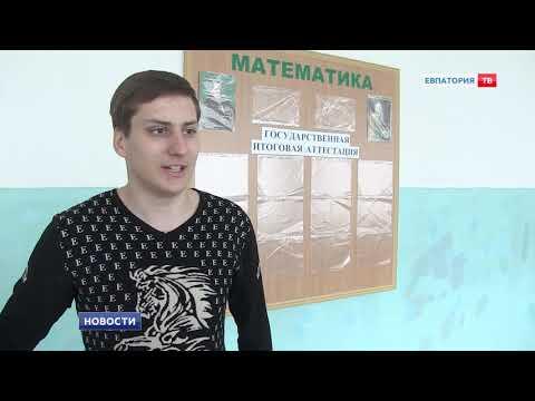 Пробный ЕГЭ по математике