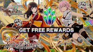 Get FREE REWARDS In Astrea Record ~Lost Justice~ | DanMachi MEMORIA FREESE (DanMemo)