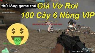 Rơi 100 Cây 6 NÒNG VIP ( 200 Triệu ) Thử Lòng Game Thủ Và Cái Kết | TQ97