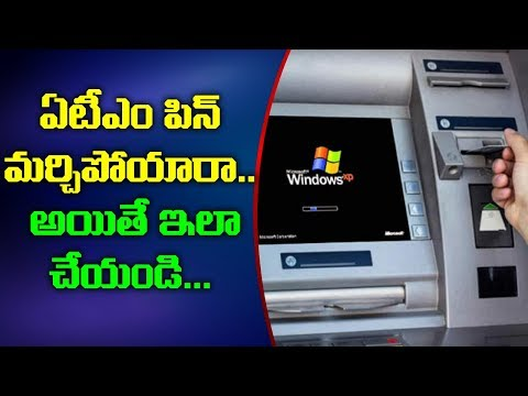How to Change atm pin number immedeate | ABN Telugu