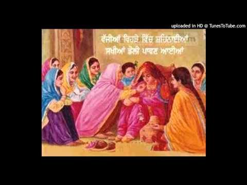 Kachi Kali (punjabi folk song)