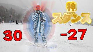 スノーボードのスタンスが人体に与える影響中編スノーボード動画竜王シルブプレ7-15