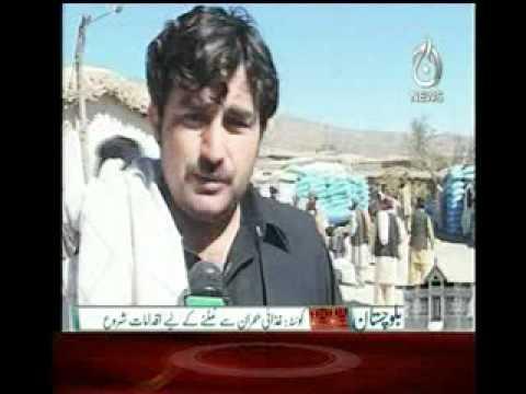 EUFF-Kan Mehtarzai (Balochistan).mpg