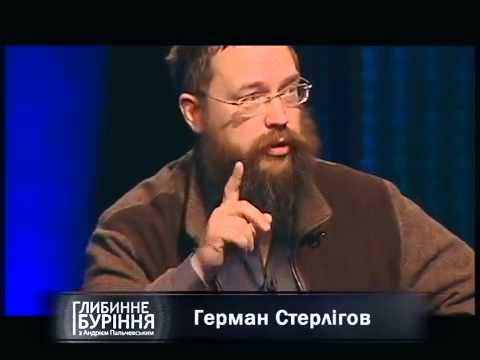 Стерлигов Герман Львович в передаче Глубинное Бурение