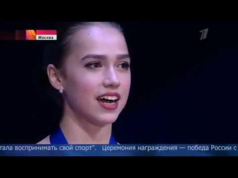 Алина Загитова гордость России по фигурному катанию. 21.01.2018.