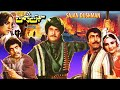 SAJAN DUSHMAN   YOUSAF KHAN, SANGEETA, NAZLI, NANHA    OFFICIAL PAKISTANI MOVIE
