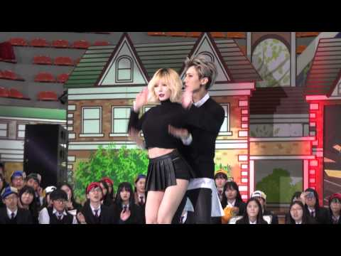 [FANCAM] 131217 Trouble Maker
