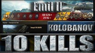 Шведский танк Emil II (9 уровень). Колобанов, 10 фрагов. ⚔⚔⚔ Перевал - танк Эмиль 2 World of Tanks.
