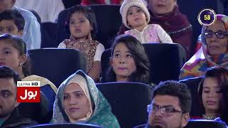 Game Show Aisay Chalay Ga - 31st December 2017 - Full episode