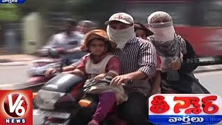 Summer Effect | People Facing Problems As Temperatures Rise Up To 45°C | Teenmaar News