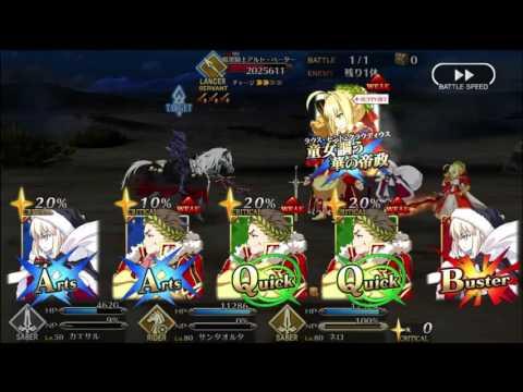 [Fate\Grand Order] SaberWars final boss - No Gold Sabers Account. No CS.