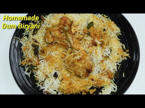 Homemade Dum Biryani Recipe | ಧಮ್ ಚಿಕೆನ್ ಬಿರಿಯಾನಿ | Dum Chicken Biryani in Kannada | Rekha Aduge