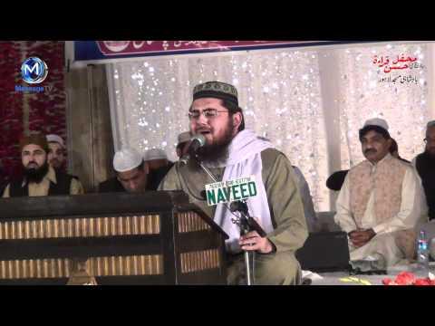 Tilawat Qari Anwar ul hassan shah mehfil-e-hussan-e-qirat badshahi...