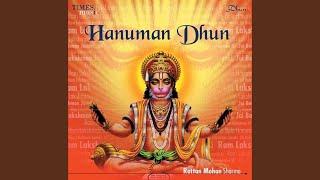 Ram Lakshman Janaki, Jai Bolo Hanuman Ki