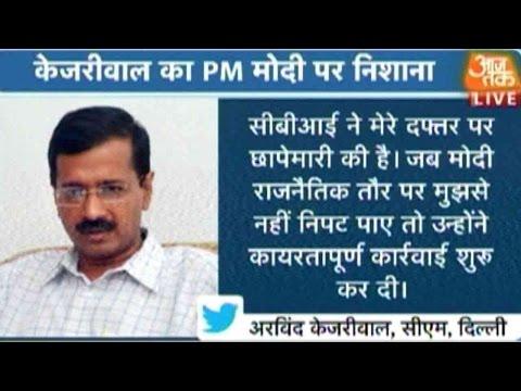 Arvind Kejriwal Says 'CBI Raided My Office', Calls PM Narendra Modi 'Psychopath'
