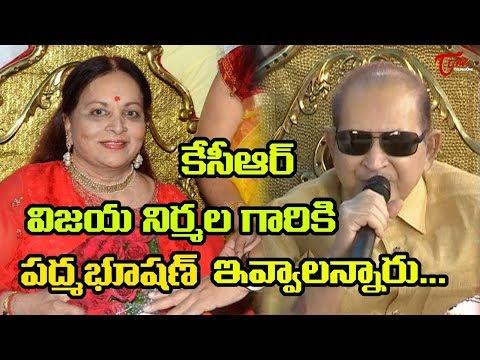 Vijaya Nirmala 73rd Birthday Celebrations | TeluguOne