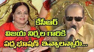 Vijaya Nirmala 73rd Birthday Celebrations   TeluguOne