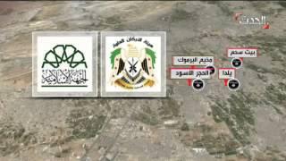 الجيش الحر يسيطر على مقرات داعش في يلدا وبيت سحم