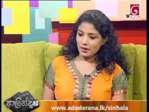 Interview with Dilhani Anuruddhika - 01 - www.LankaChannel.lk