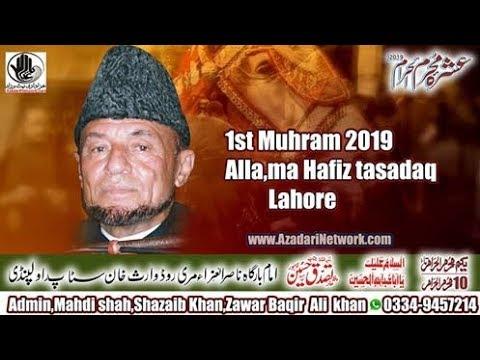 Live Majlis AZa 7 Muharam (Allama Hafiz Tasadaq Lahore)Nasir Ul AZA Waris Khan Muree Road 2019