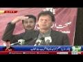 PM Imran Khan Speech | Live