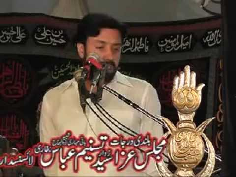 Zakir Taqi Abbas Qayamat 8 June 2014 Shahadat Ali Akber As Niaz Baig Lahore video