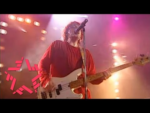 Агата Кристи - Гномы –каннибалы (live)