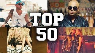 download lagu Top 50 Summer Reggaeton Songs Of 2017 gratis