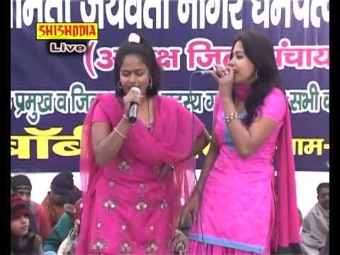 Hay Mera Dil Ek Chhore Ne Bambe Uper Lut Liya----(ANNU & POOJA SHARMA)