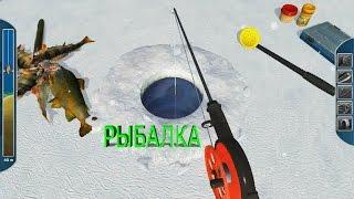 играть спортивная рыбалка