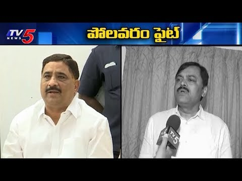 TDP Vs BJP Over Polavaram Project | GVL Narasimha Rao Slams TDP | TV5 News
